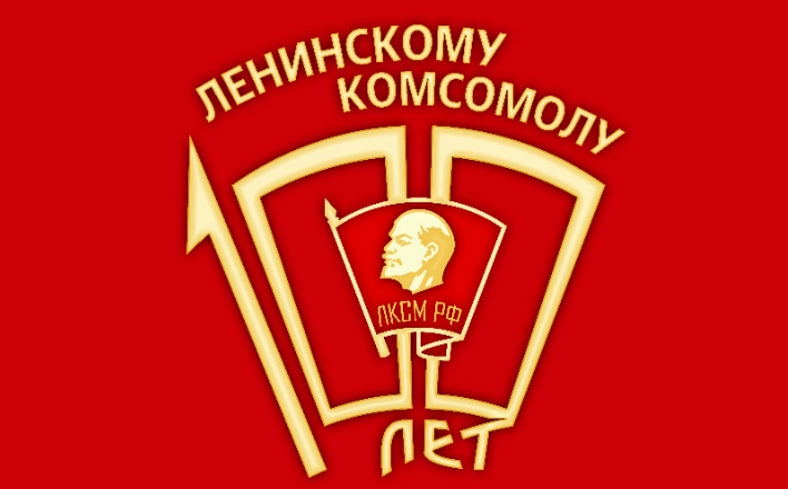 С именем Ленина