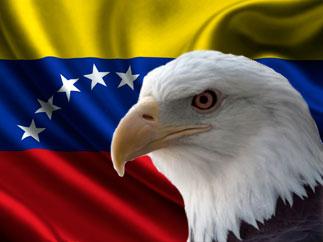 Венесуэле готовят показательное кровопускание