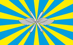 Поздравление Г.А. Зюганова с Днем Военно-Воздушных Сил России