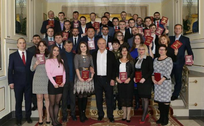Геннадий Зюганов вручил дипломы слушателям Центра политической учёбы ЦК КПРФ