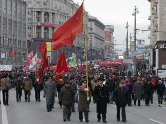 Демонстрация в Москве 7 ноября