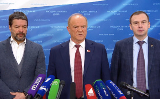 """Г.А.Зюганов: """"Без четкого планирования, без заботы о трудовом народе нам не выбраться из системного кризиса!"""""""