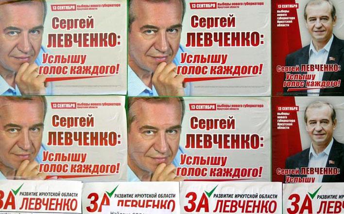 Д.Г.Новиков: Голосование на выборах губернатора Иркутской области едва преодолело «экватор», а нервозность властей уже проявилась в полной мере