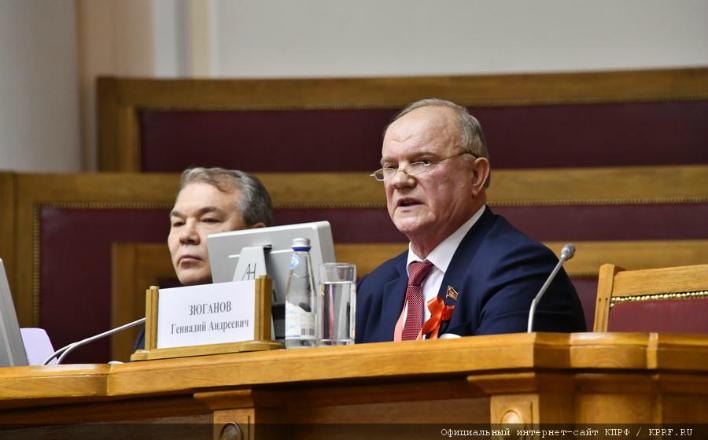 """Г.А.Зюганов: """"Настоящая свобода – это социализм"""""""