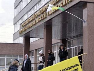 РИА Новости о развитии ситуации в РГТЭУ
