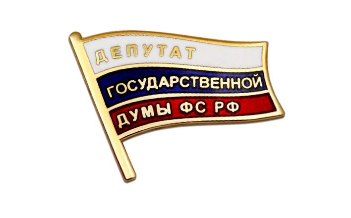 КПРФ подала иск в Тверской суд Москвы из-за отказа ЦИК в передаче мандата Грудинину