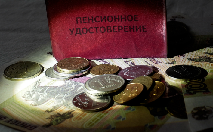 Пенсию в России сможет получать не каждый