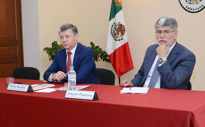 Д.Г. Новиков встретился с послами и другими руководителями дипломатических миссий стран Латинской Америки
