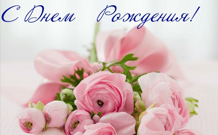 Поздравление с Днем рождения Г.А. Зюганову от ЦК КПРФ