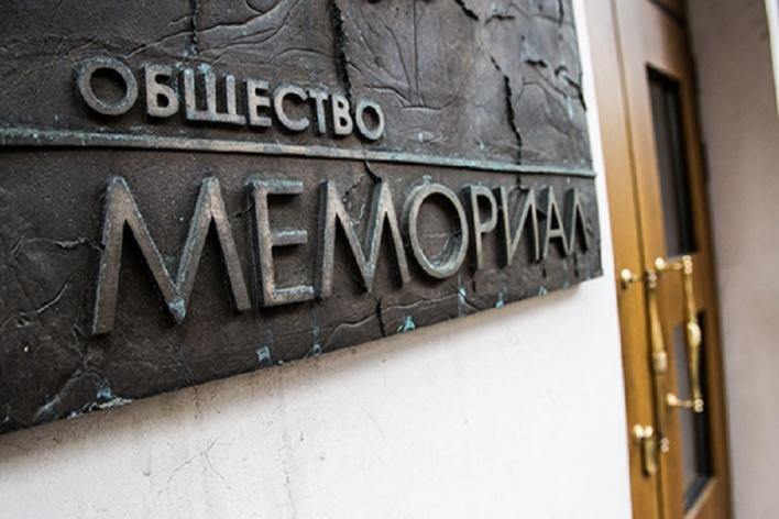 «Мемориальная» фальсификация