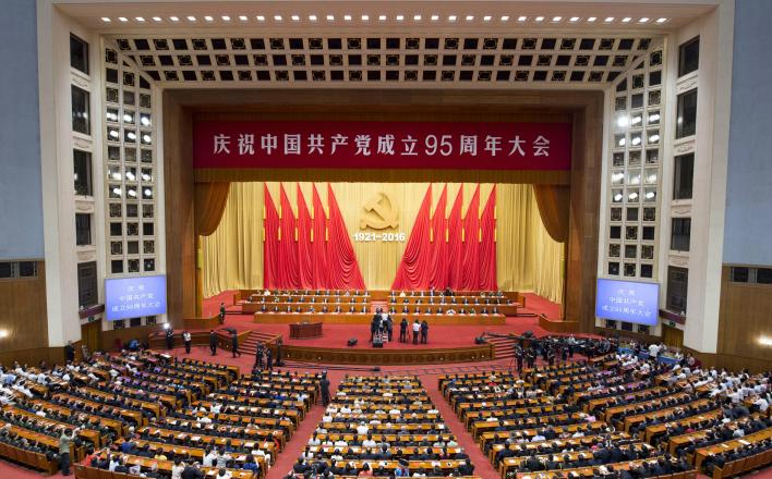 Юрий Афонин: Компартия Китая берет курс на укрепление дисциплины и беспощадную борьбу с коррупцией