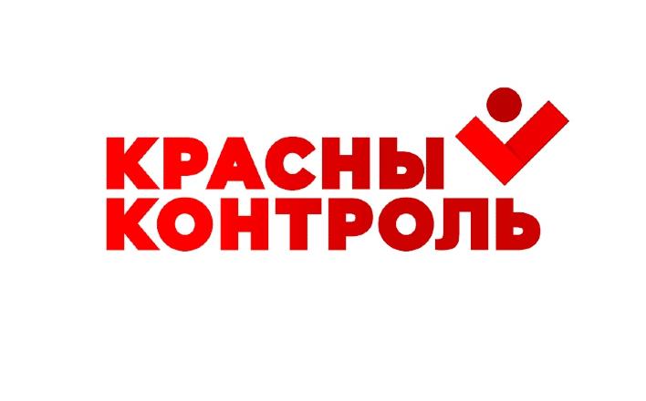 Готовность №1! Г.А. Зюганов дал старт работе федерального центра КПРФ по контролю за выборами