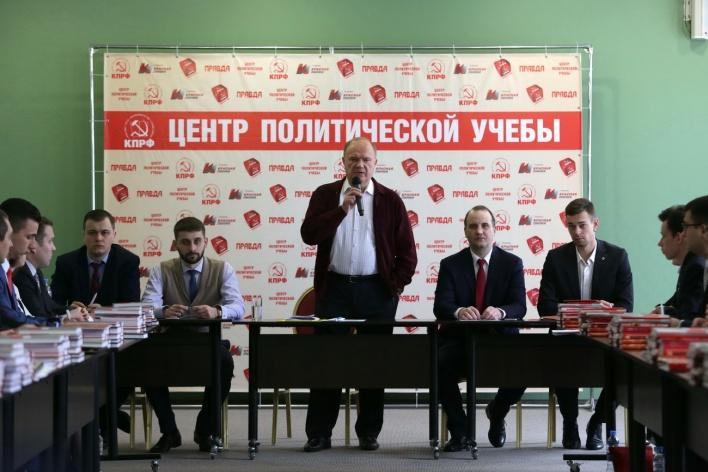 Геннадий Зюганов посетил Центр политической учебы ЦК КПРФ