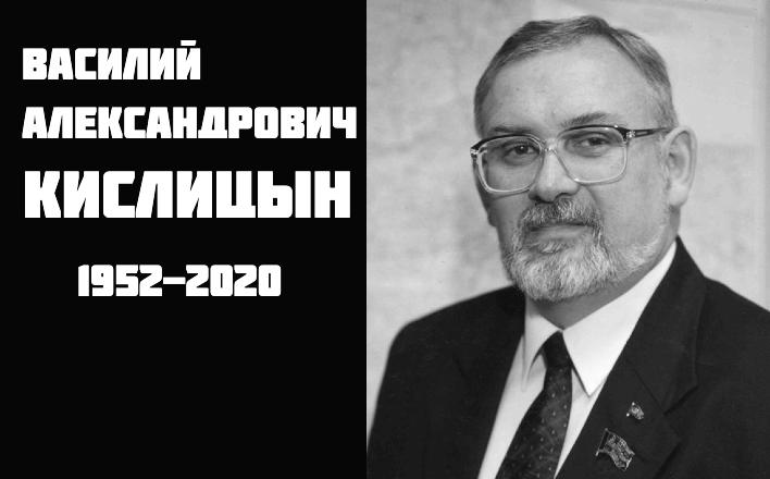 Памяти коммуниста