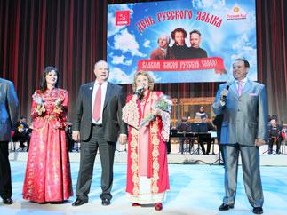Праздник русского языка прошёл в Москве