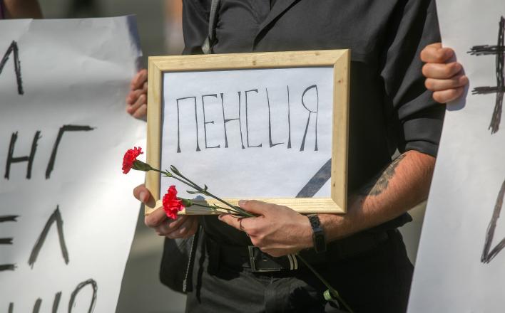 Кремль напугали пенсионеры: Референдум не пройдет