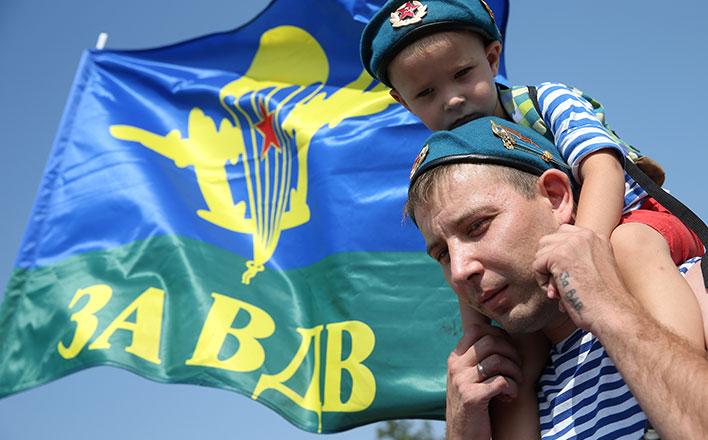 Поздравление Г.А. Зюганова с Днём Воздушно-десантных войск