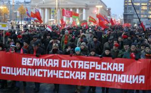 Призывы и лозунги ЦК КПРФ в честь 103-й годовщины Великого Октября