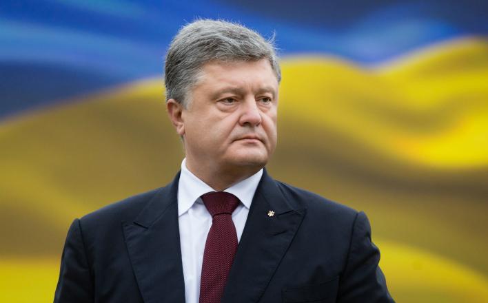 Украину поставили на паузу