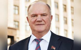 Г.А. Зюганов: Надо максимально сплачивать общество