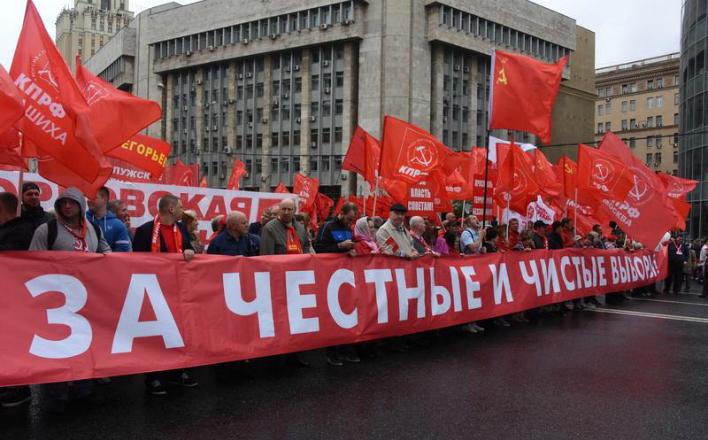 Законные требования КПРФ вызвали негодование у тех, кто недавно пытался устроить Майдан в столице