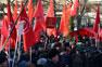 Митинг КПРФ в Москве 15 декабря: «Нет платному образованию!»