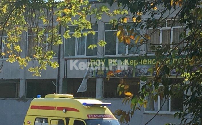 """Керченский """"Колумбайн"""""""