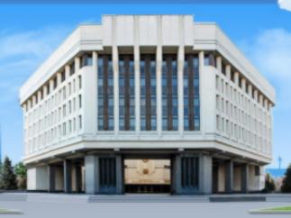 Решение Президиума Верховного Совета Автономной Республики Крым