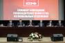 Семинар-совещание руководителей комитетов региональных отделений КПРФ. 24.01.20