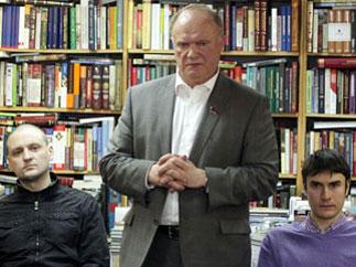 Зюганов повидался с литераторами: отклики участников