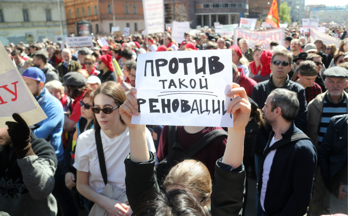 30 000 москвичей вышли на митинг против реновации жилья