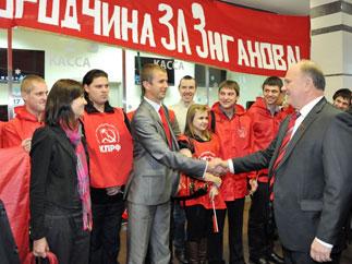 «Русский старт»! 4 марта выбираем Геннадия Зюганова!