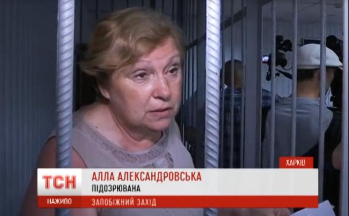 Страх и ненависть по-украински