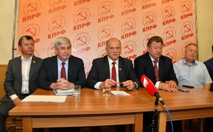 Избиратели поддержали программу и команду КПРФ