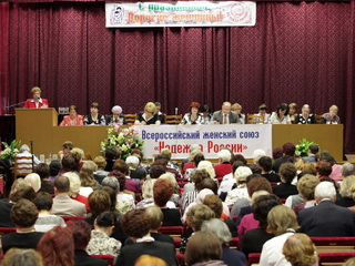 В Подмосковье состоялся съезд Всероссийского Женского Союза «Надежда России»