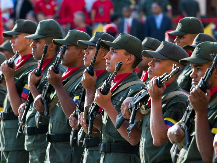 Венесуэла готовится к войне?