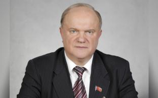 """Г.А.Зюганов: """"Это наша общая победа!"""""""