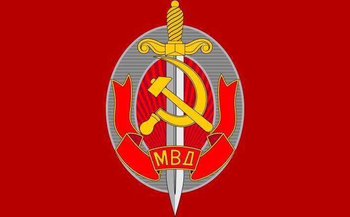 Поздравление Г.А. Зюганова с Днем милиции