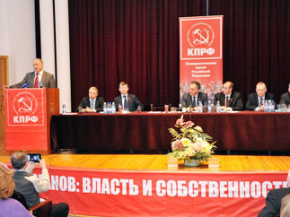 Г.А. Зюганов на встрече с энергетиками: «Страна на грани энергетического коллапса!»