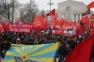 Шествие и Митинг в честь 99-й годовщины со дня создания Красной Армии и Военно-Морского флота (23.02.17)