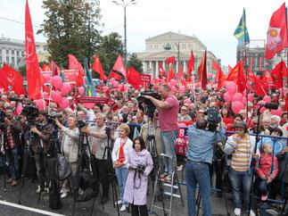 Власть – народу! Правительство Медведева в отставку