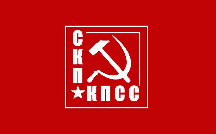 """Г.А.Зюганов: """"Воля народа, высказанная на референдуме, не имеет срока давности"""""""