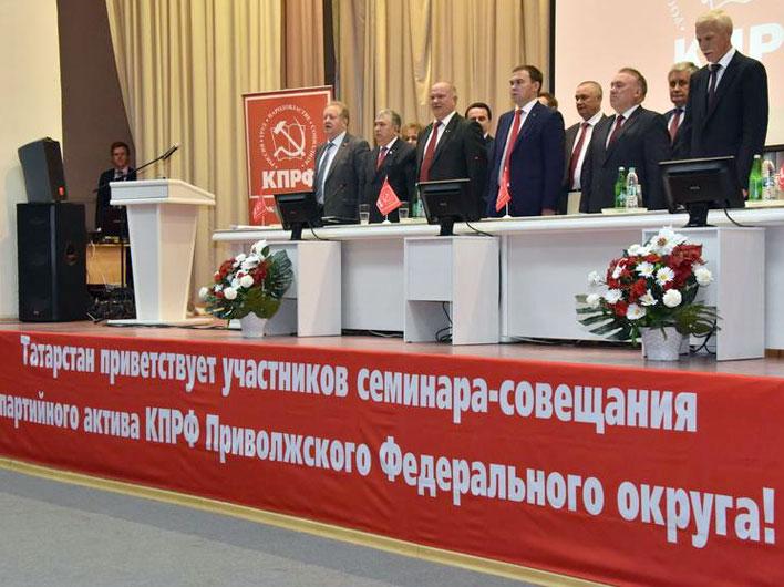 Г.А. Зюганов находится с рабочим визитом в столице Республики Татарстан – городе Казани