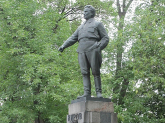 Тоскующий Киров