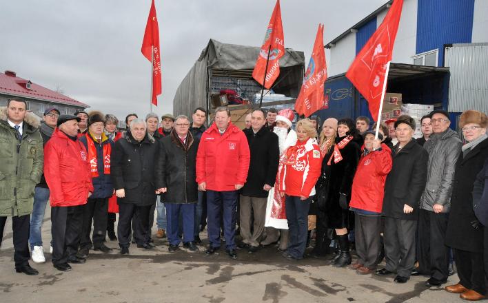 Коммунисты отправили 67-ой новогодний гуманитарный конвой