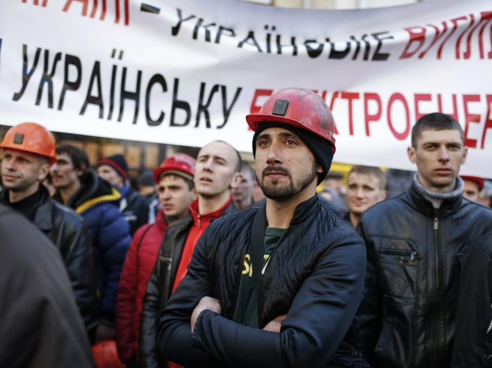 На шахтёров Украины обрушился фашистский террор