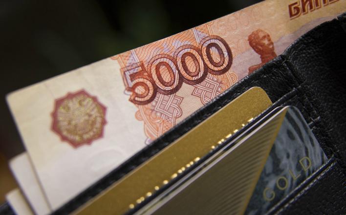 КПРФ предлагает отменить проценты по кредитам на время эпидемии