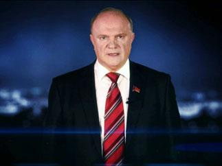 Новый агитационный ролик кандидата на должность президента Г.А.Зюганова