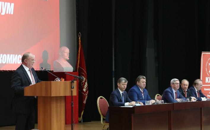 О задачах партии по усилению борьбы против антисоветизма и русофобии
