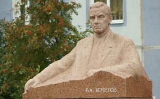 Ю.П.Белов: Трагедия и подвиг Всеволода Кочетова